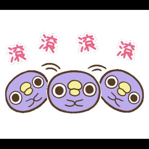 """懶得""""鳥""""你 (無骨雞用)(2) - Sticker 23"""