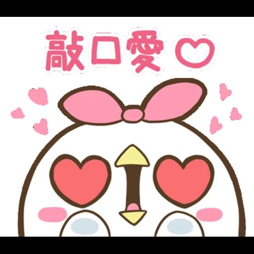 """懶得""""鳥""""你 (無骨雞用)(2) - Sticker 14"""