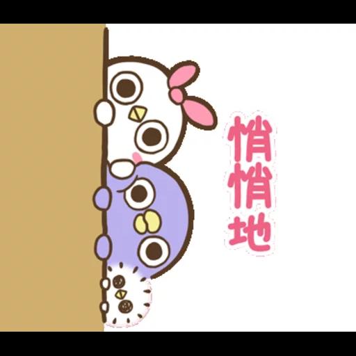 """懶得""""鳥""""你 (無骨雞用)(2) - Sticker 5"""