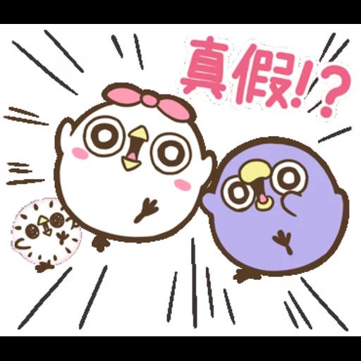 """懶得""""鳥""""你 (無骨雞用)(2) - Sticker 13"""