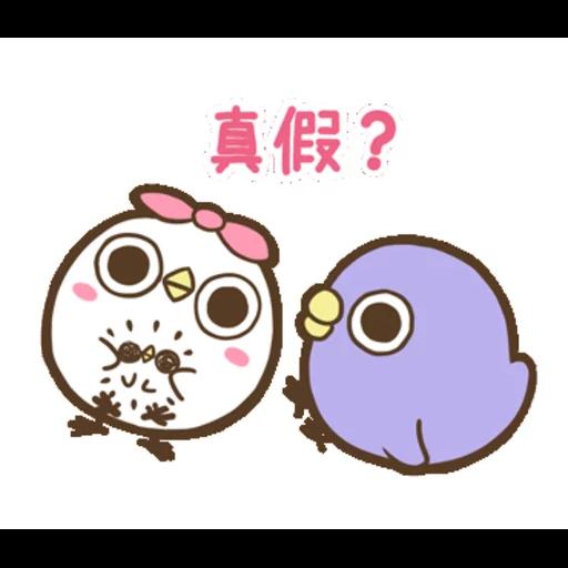 """懶得""""鳥""""你 (無骨雞用)(2) - Sticker 12"""