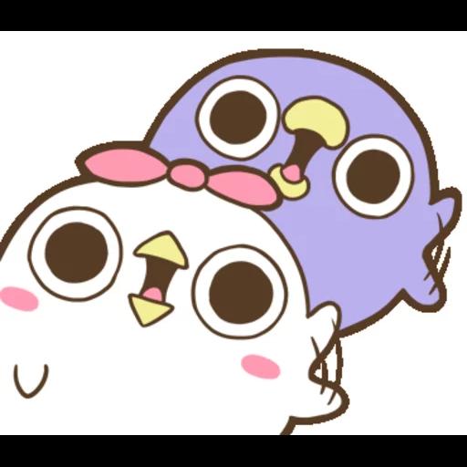 """懶得""""鳥""""你 (無骨雞用)(2) - Sticker 2"""