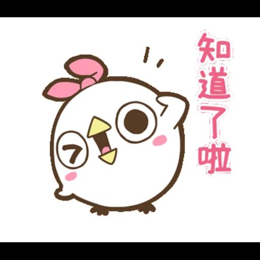 """懶得""""鳥""""你 (無骨雞用)(2) - Sticker 28"""