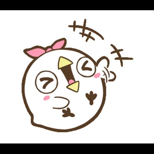 """懶得""""鳥""""你 (無骨雞用)(2) - Sticker 25"""