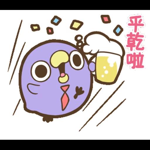 """懶得""""鳥""""你 (無骨雞用)(2) - Sticker 27"""