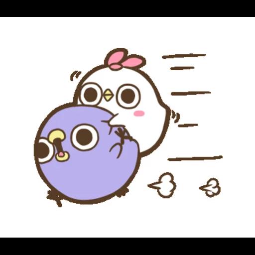 """懶得""""鳥""""你 (無骨雞用)(2) - Tray Sticker"""