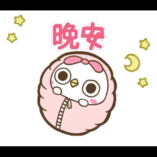 """懶得""""鳥""""你 (無骨雞用)(2) - Sticker 8"""