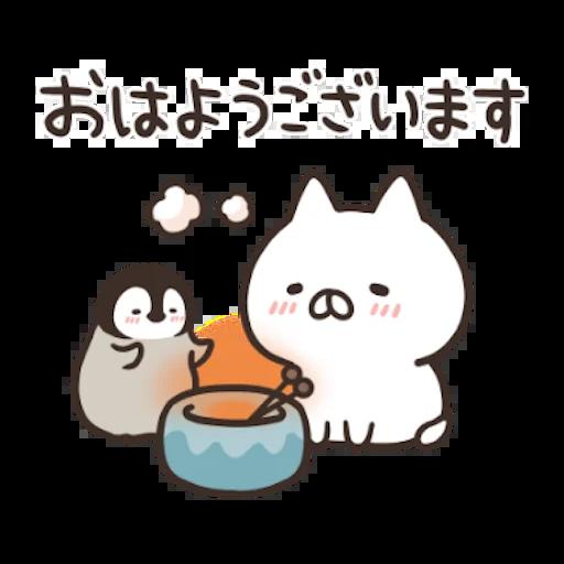 Nekopen 2021 New Year - Sticker 24