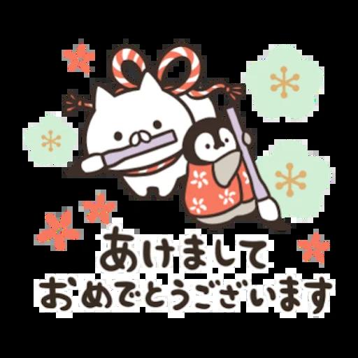 Nekopen 2021 New Year - Sticker 2