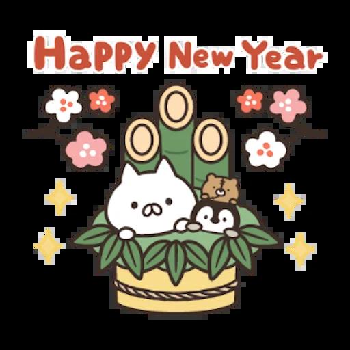 Nekopen 2021 New Year - Tray Sticker
