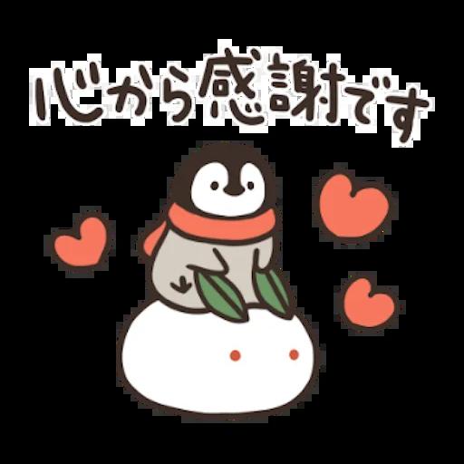 Nekopen 2021 New Year - Sticker 14