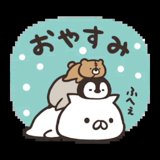 Nekopen 2021 New Year - Sticker 11
