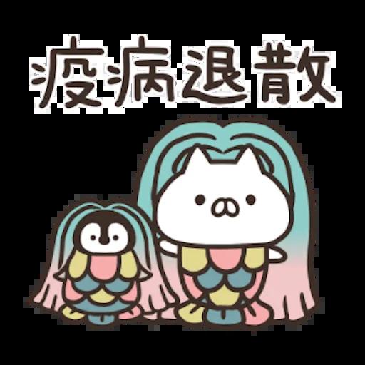 Nekopen 2021 New Year - Sticker 15