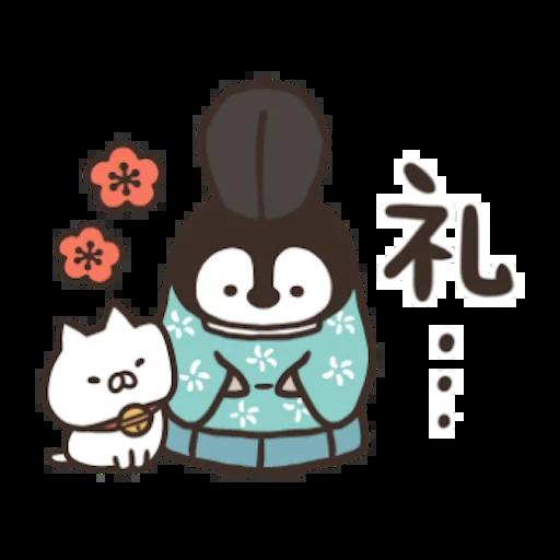 Nekopen 2021 New Year - Sticker 23