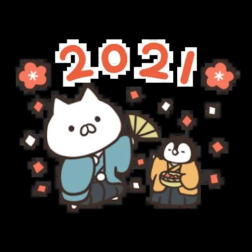 Nekopen 2021 New Year - Sticker 7