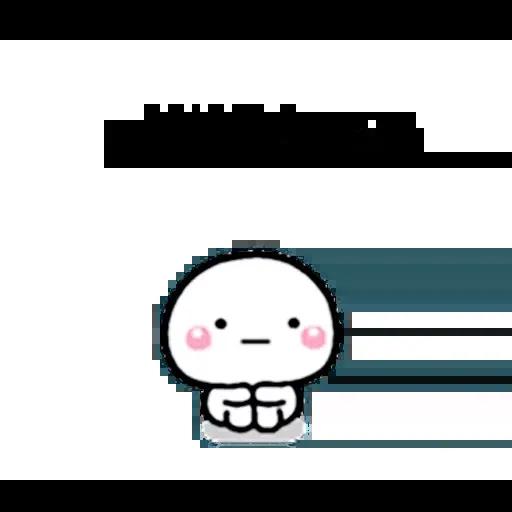 M - Sticker 5