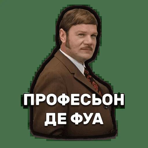 Ioann Vasilievich - Sticker 10