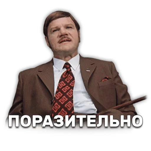 Ioann Vasilievich - Sticker 13