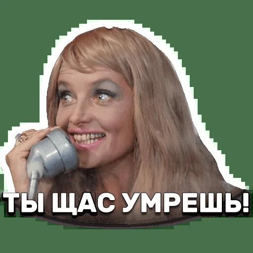 Ioann Vasilievich - Sticker 19