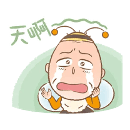 LINEBubble2ChibiMarukoChan - Sticker 4