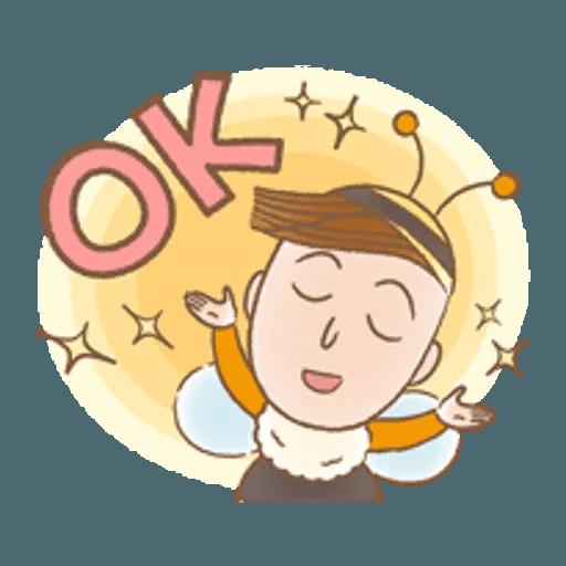LINEBubble2ChibiMarukoChan - Sticker 2