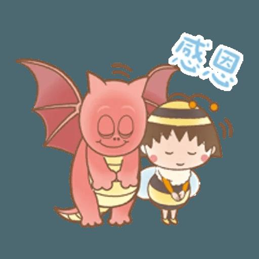 LINEBubble2ChibiMarukoChan - Sticker 5
