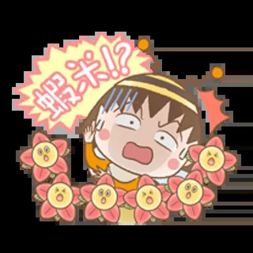 LINEBubble2ChibiMarukoChan - Sticker 6