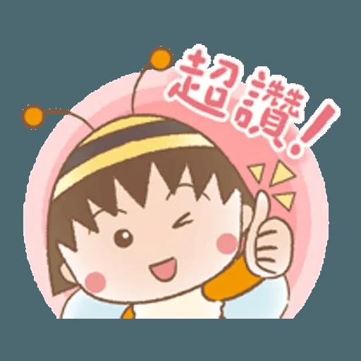 LINEBubble2ChibiMarukoChan - Tray Sticker