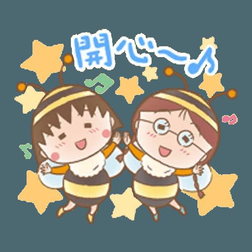 LINEBubble2ChibiMarukoChan - Sticker 7