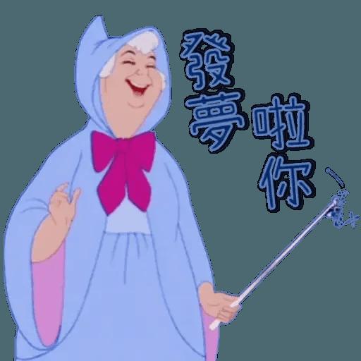 陳夕配音合輯及公主惡搞1+2 - Sticker 3