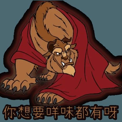 陳夕配音合輯及公主惡搞1+2 - Sticker 20