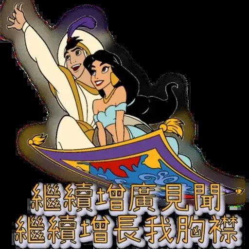 陳夕配音合輯及公主惡搞1+2 - Sticker 26