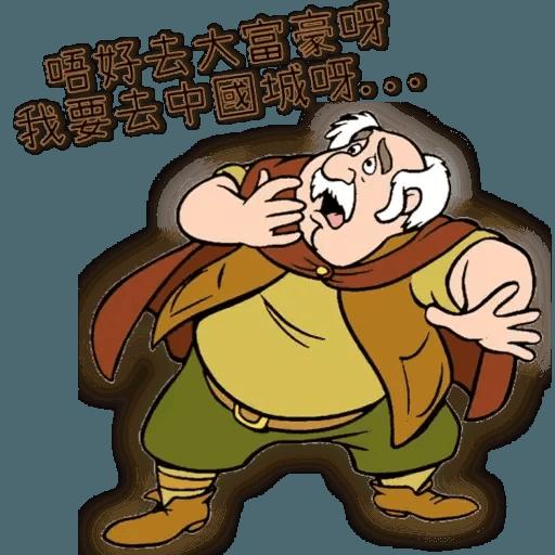 陳夕配音合輯及公主惡搞1+2 - Sticker 18