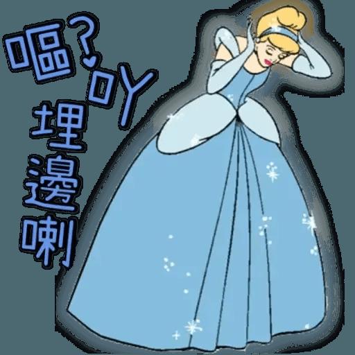 陳夕配音合輯及公主惡搞1+2 - Sticker 6