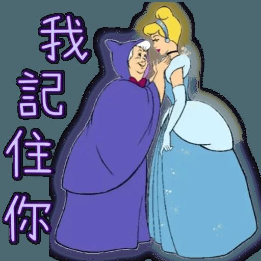 陳夕配音合輯及公主惡搞1+2 - Sticker 7