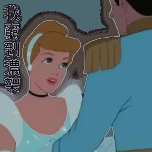 陳夕配音合輯及公主惡搞1+2 - Sticker 9
