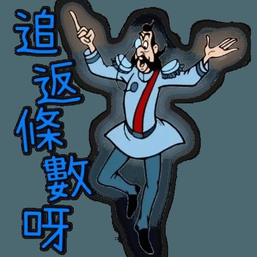 陳夕配音合輯及公主惡搞1+2 - Sticker 10