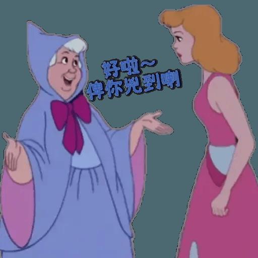 陳夕配音合輯及公主惡搞1+2 - Sticker 4
