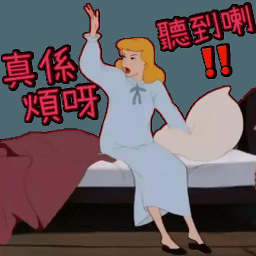 陳夕配音合輯及公主惡搞1+2 - Sticker 2