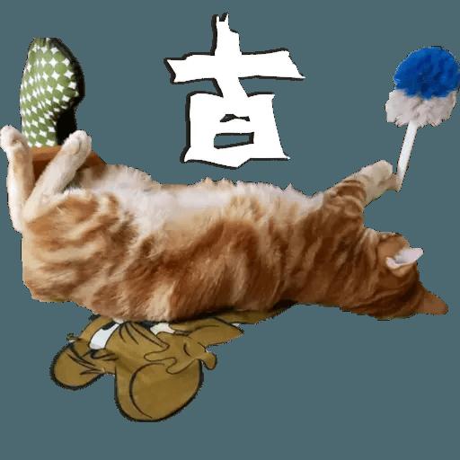 Tora and Kani 2 - Sticker 7