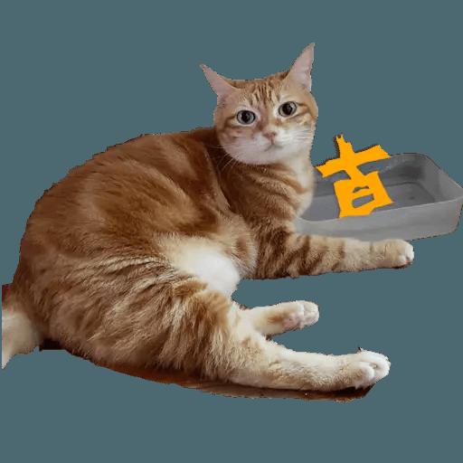 Tora and Kani 2 - Sticker 19