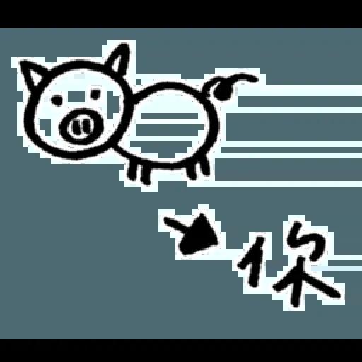 厭世 - Sticker 25