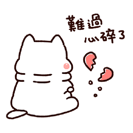 Lazynfatty- RouRou CatLove 2 - Sticker 1