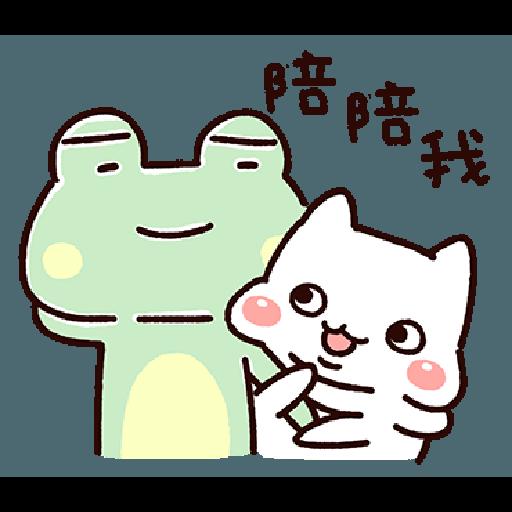 Lazynfatty- RouRou CatLove 2 - Sticker 18