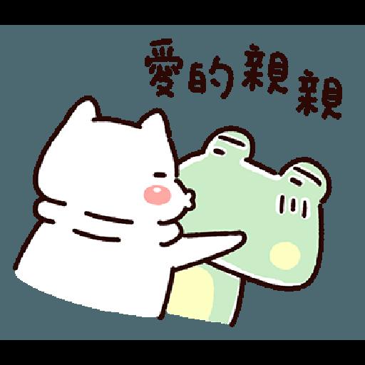 Lazynfatty- RouRou CatLove 2 - Sticker 15