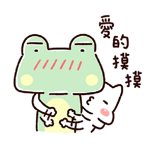 Lazynfatty- RouRou CatLove 2 - Sticker 16