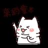 Lazynfatty- RouRou CatLove 2 - Tray Sticker