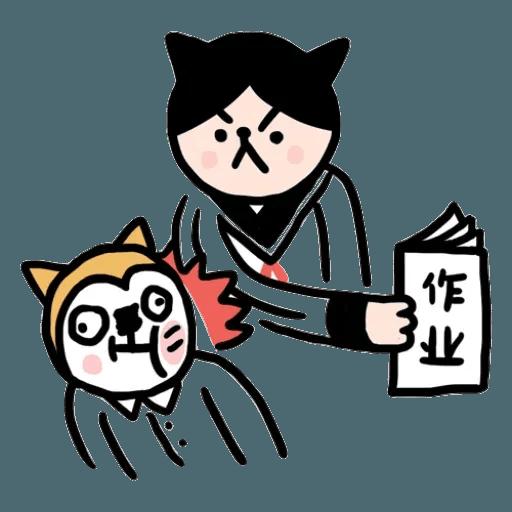 Kal - Sticker 6