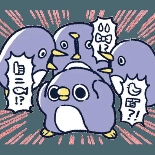 胖企鵝 3 - Sticker 10