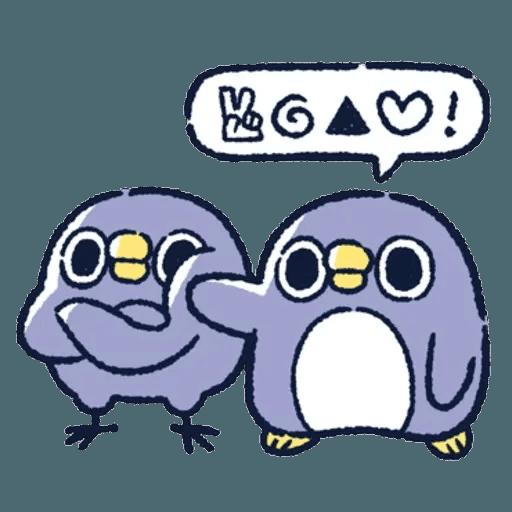 胖企鵝 3 - Sticker 9